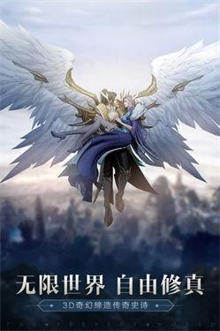 完美世界诸神之战截图3