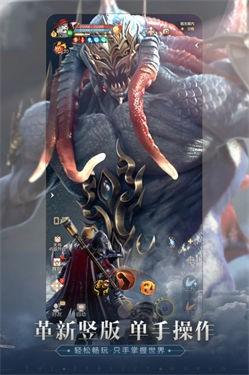 完美世界诸神之战截图2