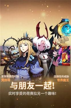 克鲁赛德战记otaku版截图1