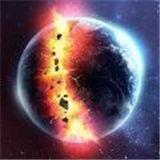 星球毁灭模拟器平面地球