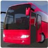 终极巴士模拟器驱动程序