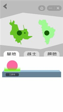 迷你战场世界截图3