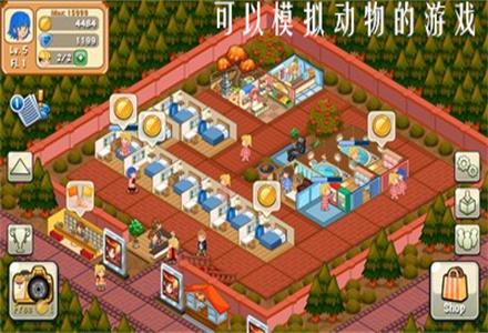 餐厅经营游戏合集