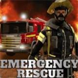 紧急救援模拟