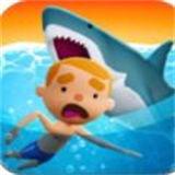 鲨鱼逃生3D