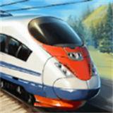 高铁火车模拟器