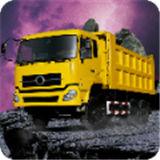 挖掘机卡车3D
