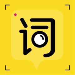 提词宝app