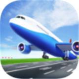 航空飞行员模拟器