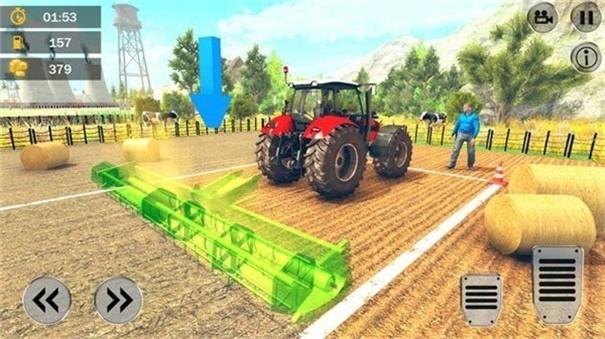 农业培训模拟截图3
