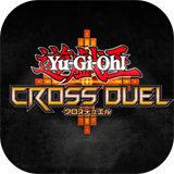 游戏王CrossDuel中文版