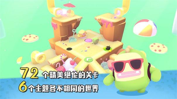 萌宝比特九游版截图2