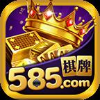 585游戏平台
