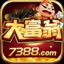 7388大富翁app