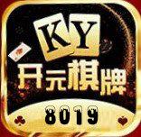 8019开元app