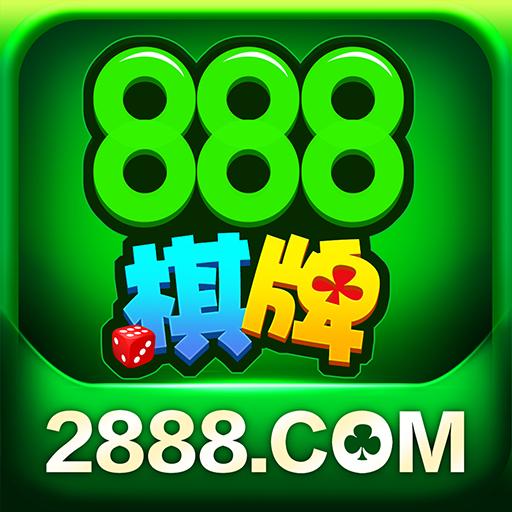888棋牌牛牛