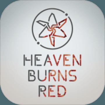 Heaven Burns Red游戏