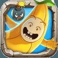 香蕉战争九游版