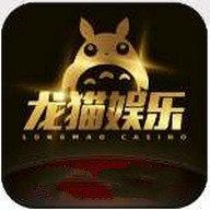 龙猫娱乐app