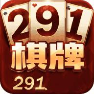 291娱乐棋牌苹果版
