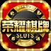 荣耀娱乐app