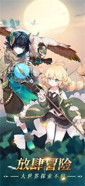 龙与勇士手游截图5
