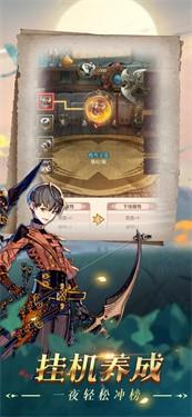 龙与勇士手游截图3