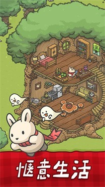 月兔漫游截图4