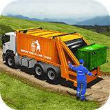 清理垃圾车