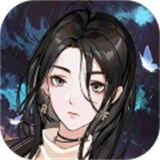 神仙记事录九游版