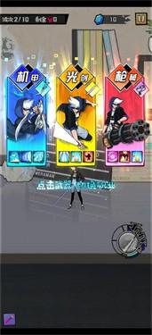 大魔王fight截图2