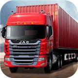 卡车货运模拟器手机版