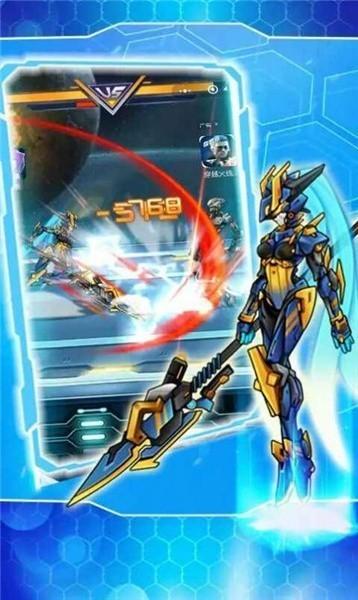 究极机甲战神截图3