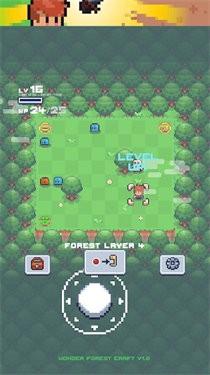 森林历险记截图2