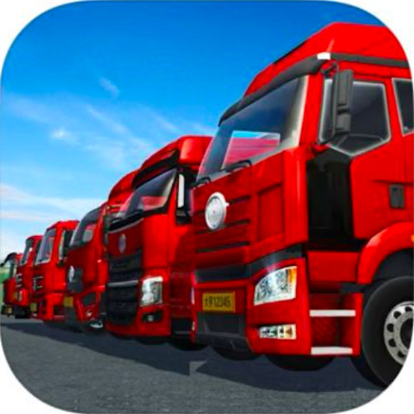 货车模拟运输
