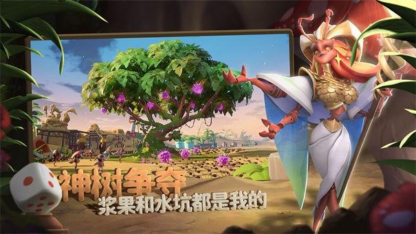蚁族崛起神树之战截图4