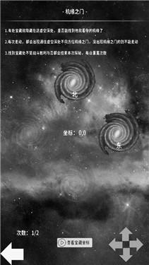 万界之灵内测服截图3