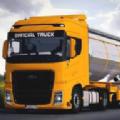 大型卡车模拟器