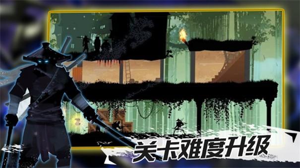 忍者征途截图1
