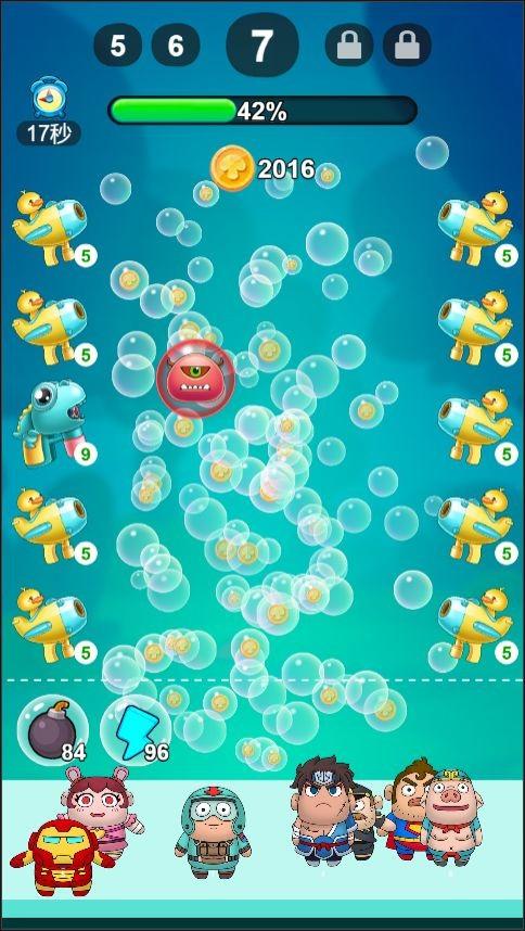 泡泡机疯了截图1