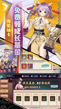 幻域神姬手游版截图5
