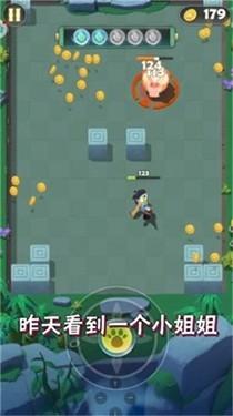 荣耀射手游戏截图2