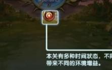 魔卡之耀魔幻密林卡组阵容推荐