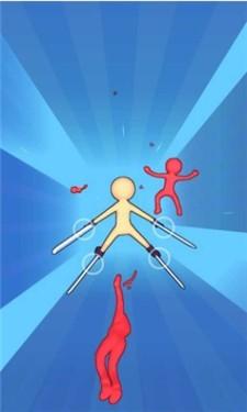 跳伞格斗截图3