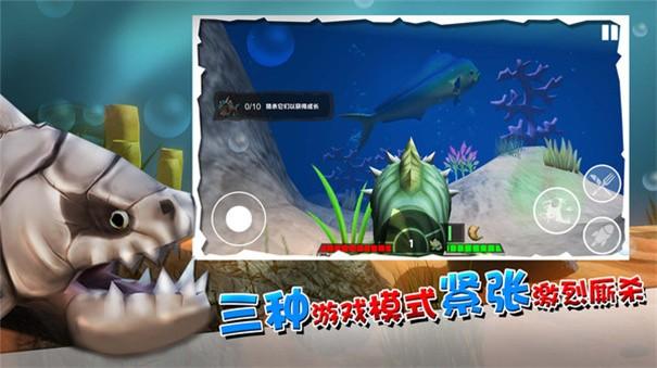 海底大厮杀截图3