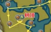 原神盤岩之路100%收集达成攻略