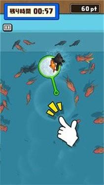 噗哧捞金鱼截图3