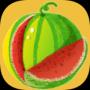 水果消失术