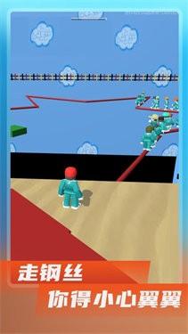 鱿鱼游戏之糖饼游戏截图1