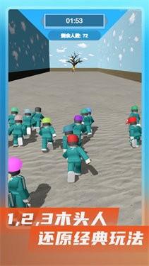 鱿鱼游戏之糖饼游戏截图2